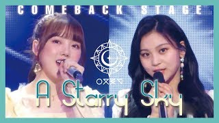 [Comeback Stage] GFRIEND -  A Starry Sky ,  여자친구 - A Starry Sky  Show Music core 20190119