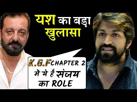 KGF Actor Yash Confirmed Sanjay Dutt Entry in KGF Chapter 2! Mp3