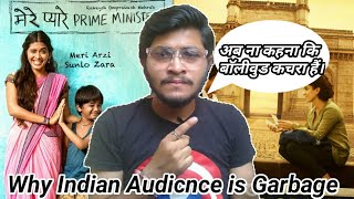 Why Indian Audience Is Garbage |Photograph, Mere Pyare Prime Minister 1st Day Box Office Collection