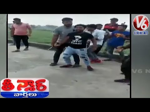 Baghpat Man Cuts Birthday Cake With Gun In Uttar Pradesh, Video Goes Viral | Teenmaar News | V6 News