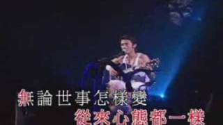 nicholas tse 謝霆鋒-別來無恙(viva live演唱會)