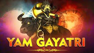 Gambar cover Yam Gayatri Mantra | यम गायत्री मंत्र | यम देव पूजा | ॥ देवार्घ्यदान॥१०८ मंत्र तर्पण