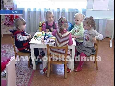 Садики и школы Красноармейска: холодно, но работают