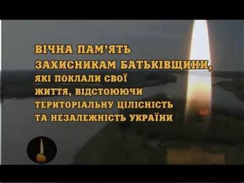 В Кривом Роге попрощались с бойцом 25-й аэромобильной бригады Тарасом Шевченко, подорвавшимся на мине возле Зайцево - Цензор.НЕТ 1314