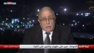 محمد منيسي:  وزير خارجية قطر الأسبق حمد بن جاسم أبلغني بأن إيران حليف لقطر