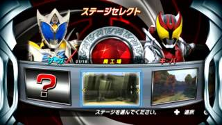 Repeat youtube video อยากรีวิวเกม - Super climax heroes pt.5