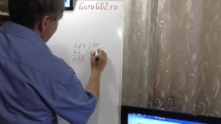 Задача номер 207 по Математике 6 класс Виленкин