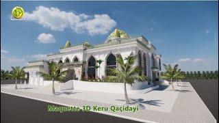 KEUROU QACIDA YI en maquette 3D: Ce que va devenir ce Grand Edifice. NO COMMENT !!!