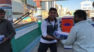 Helping to Load a Iranian Cargo Ship Dubai Port