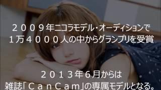 12月16日、週刊文春が人気モデルの池田エライザ(20)と、俳優の...