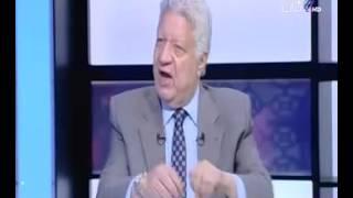 """بالفيديو..مرتضى منصور: """"عمرى ما سكرت ولا زنيت ولا شربت شاى"""""""