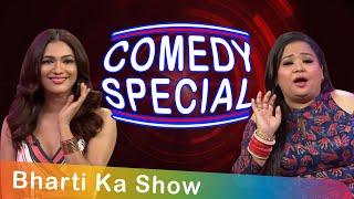 Comedy Special - Bharti - Ridhima Pandit - भारती का शो - आना ही पड़ेगा - Shemaroo Comedy