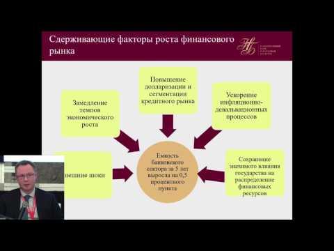 KEF-2016. Развитие финансового рынка в Беларуси: Дмитрий Калечиц