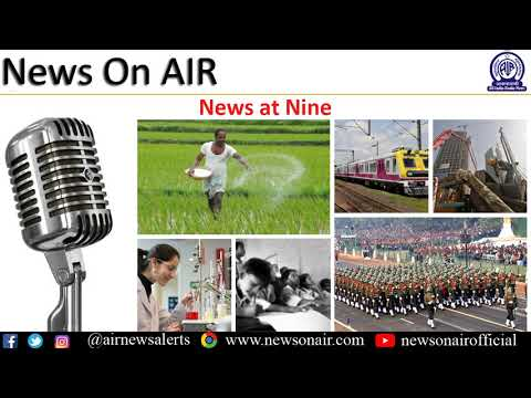 English News at Nine (07-03-2020)
