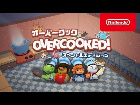 Overcooked® - オーバークック スペシャルエディション [Indie World 2018.5.11]