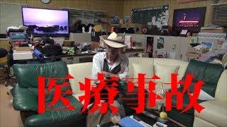 沖縄のjackkeysさんのリクエストに応えて... 私自身が経験した本当の話...
