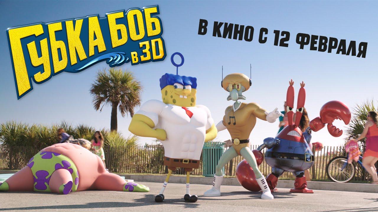 фильм в 3d программа