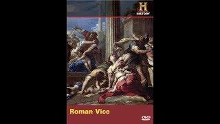 Древний Рим: пороки империи