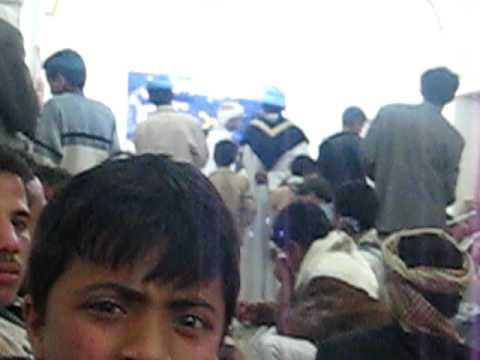 Kids and Qat at a wedding in Yemen