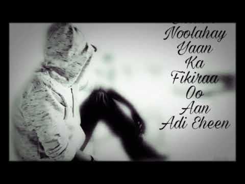 KING ARAASH HEES CUSUB DHAKAC DHAKACNA ILA DHEEL DHEEL 2018 10k thumbnail