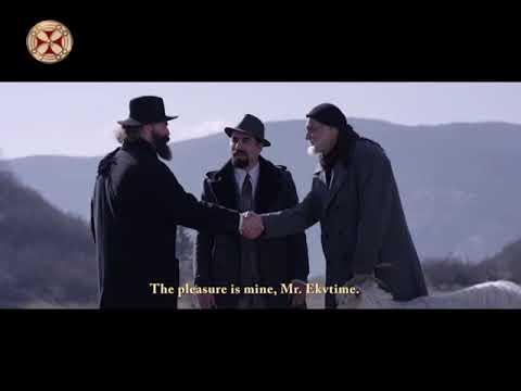 ფილმი  ექვთიმე ღვთისკაცი
