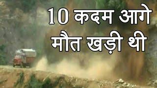 """Near to death experience"" World's luckiest truck driver in deadliest landslide   shock wave"