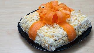 Рецепт необычного новогоднего салата