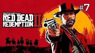 Twitch Livestream   Red Dead Redemption II Part 7 [Xbox One]