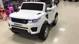 Детский электромобиль Range Rover Sport XMX601 White 4WD 12V 2.4G - XMX601-W-AIR
