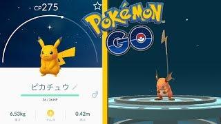 ¡NUEVOS POKÉMON SHINY: PICHU, PIKACHU y RAICHU SHINY en Pokémon GO! [Keibron]
