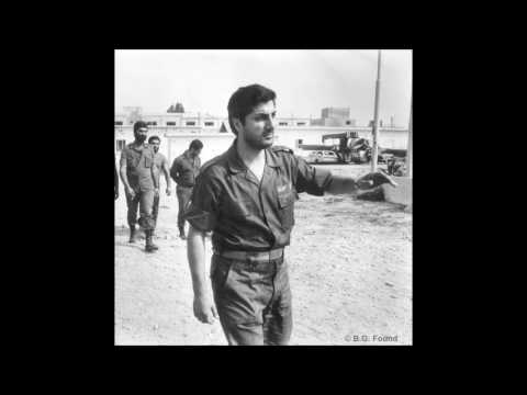 3a Da3satak - Bashir Gemayel - Lebanese Forces Ouwet Lubnaniyya