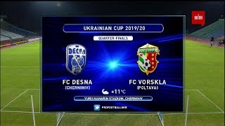 Десна - Ворскла - 0:1. Обзор матча