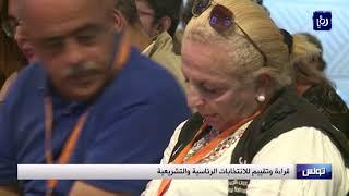 قراءة في الانتخابات الرئاسية والتشريعية التونسية (8/10/2019)