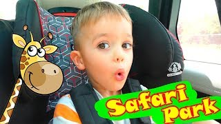 Vlad and Nikita family trip to Safari Park