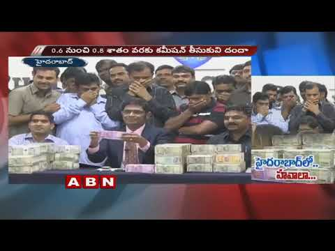 Hawala Racket Busted In Hyderabad Rs 1.40 Crore Black Money Seized | Red Alert | ABN Telugu