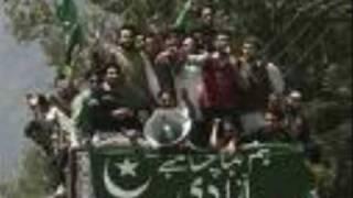 dil pakistani hai