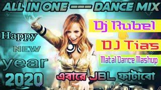 Happy New Year 2020 Dj Matal Dance Mashup Dj Dj Tias & Dj Rubel Bhojpuri Super Hit Mashup