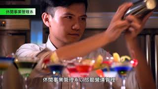 南開招生宣傳影片
