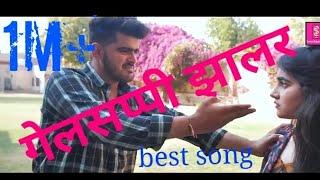 उड़ता तीर | Flying Arrow | Marwadi Breakup Song | Gelsafi Jhalar Marwadi Song | Marwadi Rapping Song