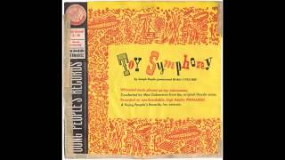 Іграшка Симфонія (записів молодих людей)