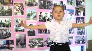 В Сулейман-Стальском районе проходит флешмоб, приуроченный Дню лезгинского языка.