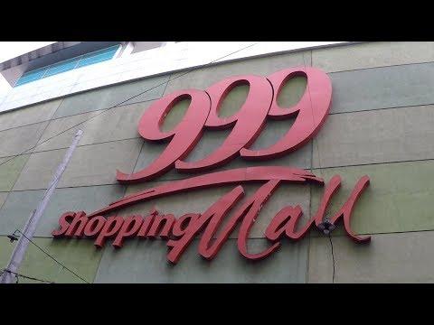 Divisoria - Saan makakabili ng murang pangswimming + Branded factory  overruns