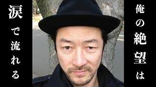 俳優の浅野忠信が5日未明、自身のインスタグラムで意味深な詩を公開した...