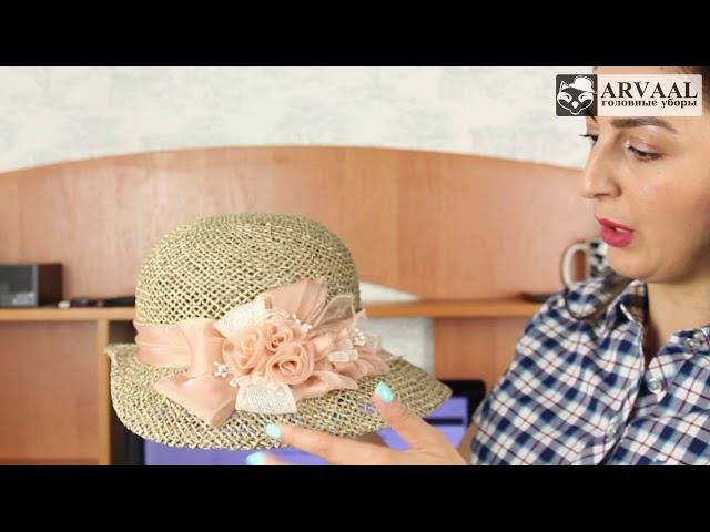 Шляпа, Аманда Коричневая