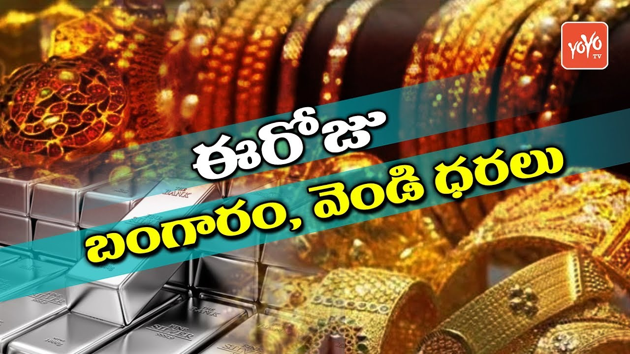 Gold Rate Today Silver Prices In India Price Hyderabad Chennai Yoyo Tv Channel