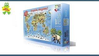 """Карта-пазл ГеоДом """"Мир – животные и растения"""", 260 деталей"""