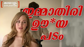 DEADLY PICKUP (2016) Explained in Malayalam | Deadly Pickup Malayalam Explanation Thumb