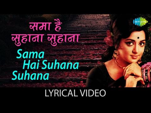 Samaa Hai Suhana With Lyrics  समां है सुहाना गाने के बोल  Ghar Ghar Ki Kahani  Rakesh Roshan