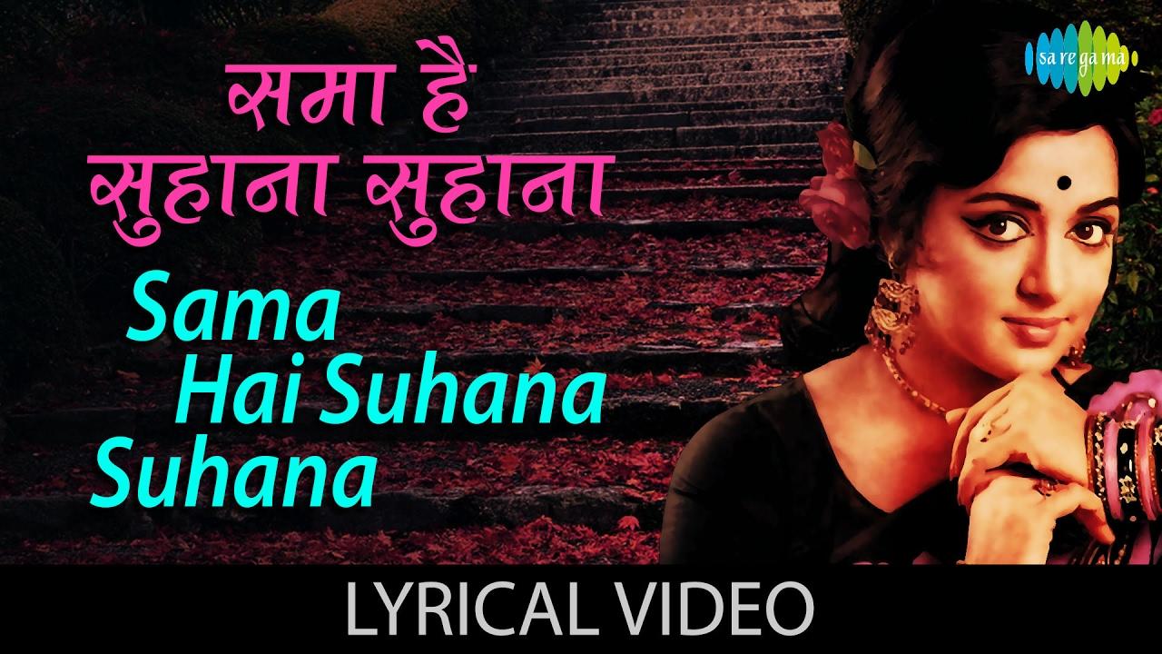 Download Samaa Hai Suhana with lyrics   समां है सुहाना गाने के बोल   Ghar Ghar Ki Kahani   Rakesh Roshan