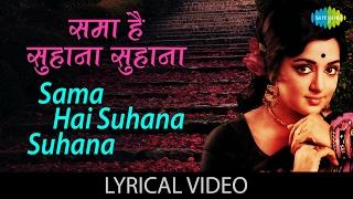 Samaa Hai Suhana with lyrics | समां है सुहाना गाने के बोल | Ghar Ghar Ki Kahani | Rakesh Roshan